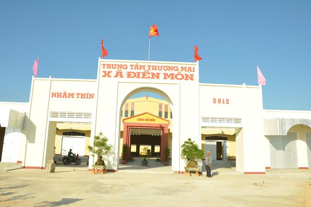 Trung tâm thương mại Điền Môn